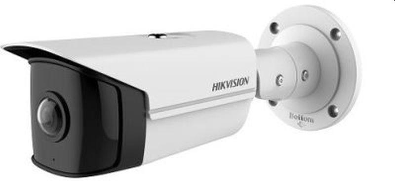 Bezpečnostní IP kamera Hikvision 4 mp DS-2CD2T45G0P-I 1.68mm